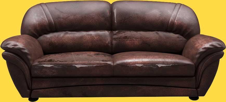 Порваный диван